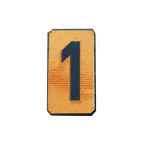 """Un número """"1"""" Panel naranja ADR"""