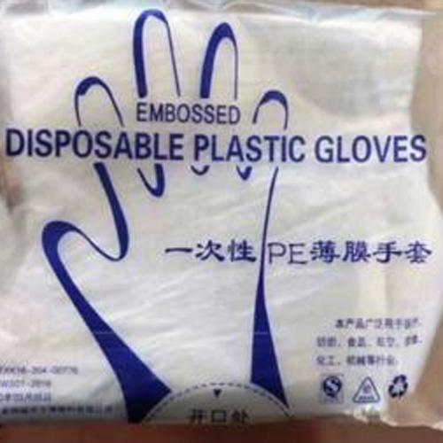 guante de polietileno